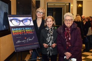 Nov 2017: NYU Sneak Preview Screening at the entrance of the theatre